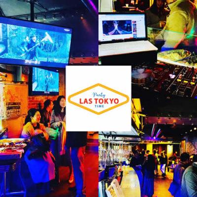 【六本木クラブ】LAS TOKYOは、六本木交差点から徒歩2分、にある。六本木の人気のDJや六本木のクラブ好きは知っているクラブイベントが可能なエンタメスポット。DJイベントが可能なパーティースペース・パブリックスタンド六本木店跡地の貸し切りパーティースペース。クラブイベントのように、DJブースがあり、DJイベントが開かれる人気のスポット。クラブイベント好きから愛されている。