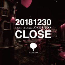 ZAKURO – ザクロ大阪【閉店】