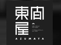 東間屋 – 渋谷 DJ Bar( TSUTAYA O-EAST 2F)(渋谷クラブ)