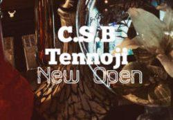 C.S.B(Communication×Sports Bar) - コミュニケーションスポーツバー大阪