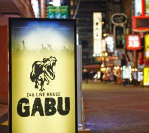 十三GABU 246 ライブハウスガブ – DJ BAR・ミュージックバー,人気のディスコ・ラウンジ・クラブ,関西,246 LIVEHOUSE GABU