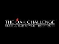 THE OAK CHALLENGE – ジ・オークチャレンジ(六本木クラブ)【閉店】