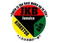 JKB – ジャマイカキングストンバー(六本木クラブ)