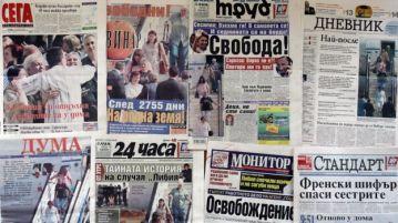Bulgaria-quasi-media-on-the-rise