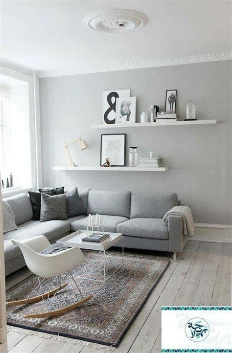Awesome Small Living Room Staging Ideas 01