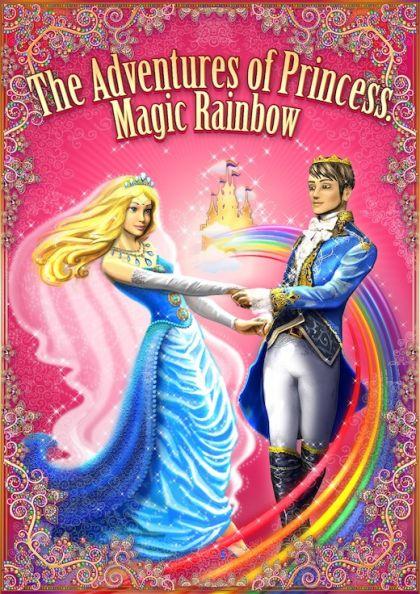 Adventures of Princess: Magic Rainbow (PC) on Collectorz ...
