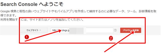 A8ブログ登録