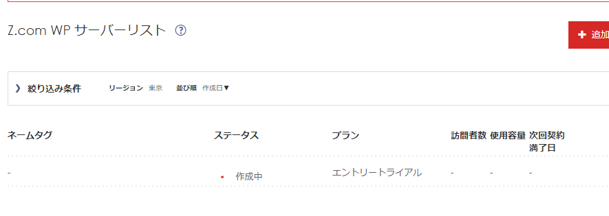 SnapCrab_NoName_2018-1-31_9-2-15_No-00