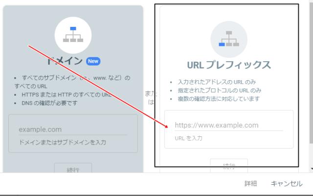 ブログを新 Google Search Console(サーチコンソール)登録手順