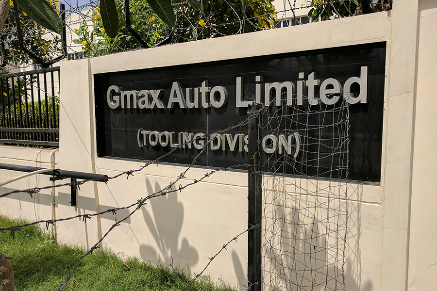 Industrial Visit to Gmax Auto Ltd. On 25th April, 2017