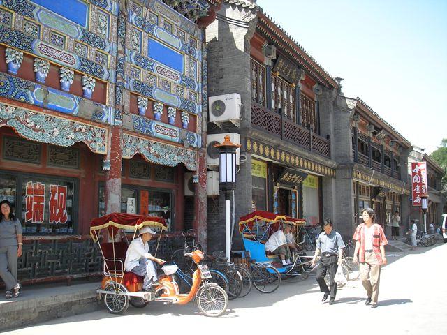 Rua do comércio de arte e antiguidades emPequim