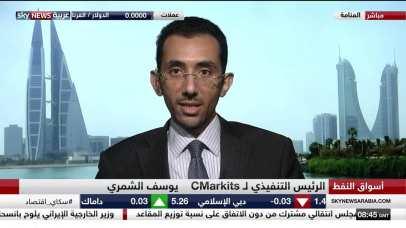 Dr. Alshammari speaking to Sky News Arabia