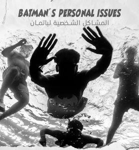 Batman's personal issues