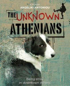 The unknown Athenians