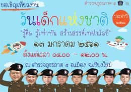Police5Cover