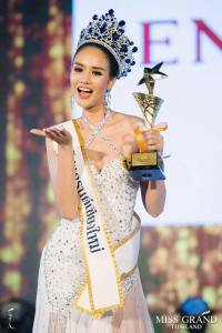 MissGrandChiangMai2018Photo3Yaimai