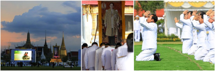 Bhumibol Photo Nation Montage