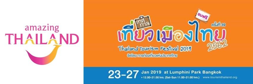 thailandtourismfestival2019coverfbmontage