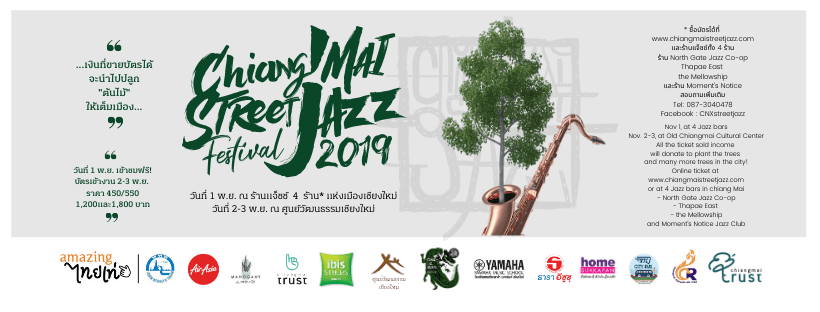 Chiang Mai Street Jazz Festival 2019 - Cover FB.png