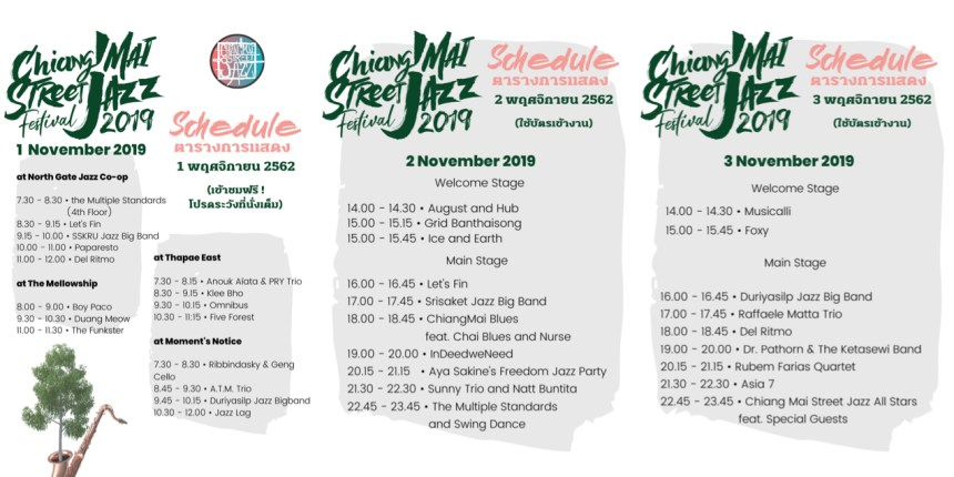 Chiang Mai Street Jazz Festival 2019 - Schedule Montage