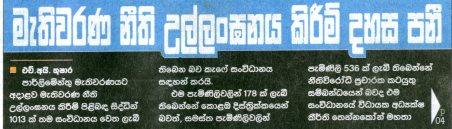 Ada newspaper 06.08.2015 (1)