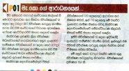Ada newspaper2 06.08.2015 (2)
