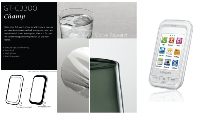 CMF_design_Interview_Sangwoo_Consumer_Product