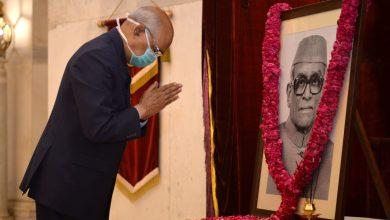 Photo of राष्ट्रपति ने नीलम संजीव रेड्डी को उनकी जयंती पर श्रद्धांजलि दी