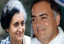 Photo of राजीव गांधी फाउंडेशन, इंदिरा गांधी ट्रस्ट के खिलाफ जांच में समन्वय के लिए अंतर-मंत्रालयी टीम गठित
