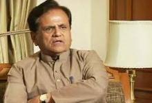 Photo of ईडी ने कांग्रेस नेता अहमद पटेल से पीएमएलए मामले में चौथी बार की पूछताछ