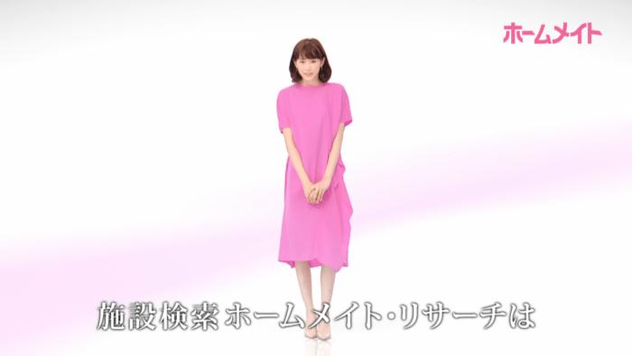 ホームメイト CM 桐谷美玲