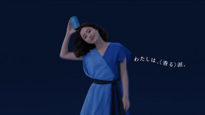 石原さとみ プレモル CM