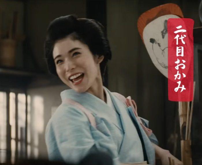 松岡茉優 丸亀製麺 CM