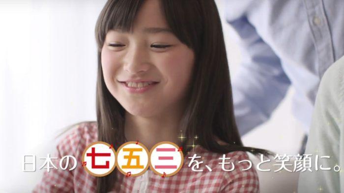 田牧そら スタジオアリス CM