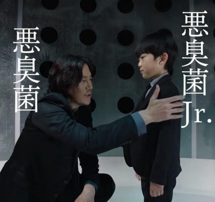 大藤瑛史 豊川悦司 アタック抗菌水 CM
