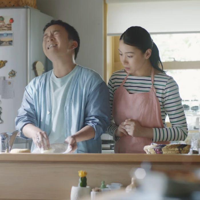 松岡未紗 濱田岳 マジカ CM