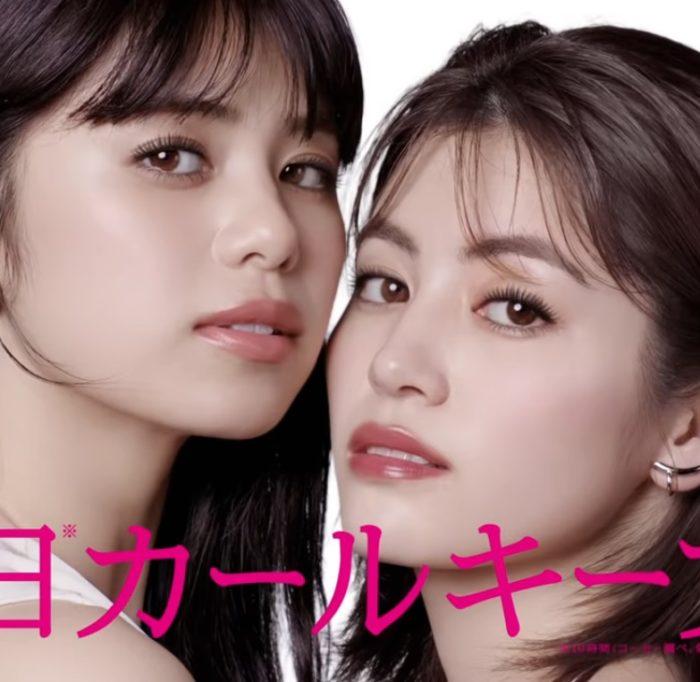 E-girls ツインタワー ファシオ CM