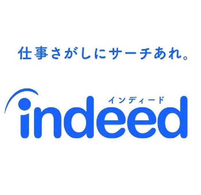 インディード ロゴ