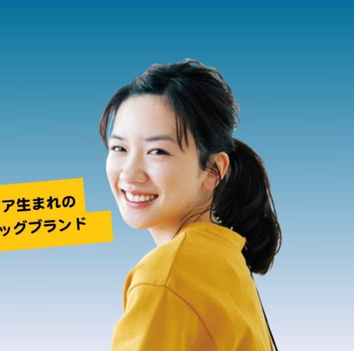 永野芽郁 メイバッグ CM