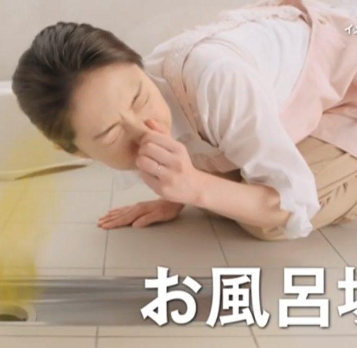 皐月 モデル 小林製薬 CM