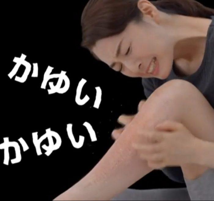 秋月ともみ ヒシモア CM