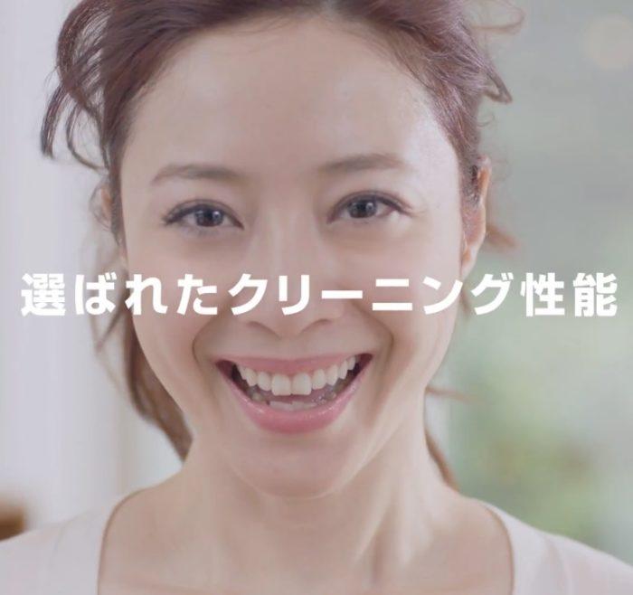 白田久子 ケルヒャー CM