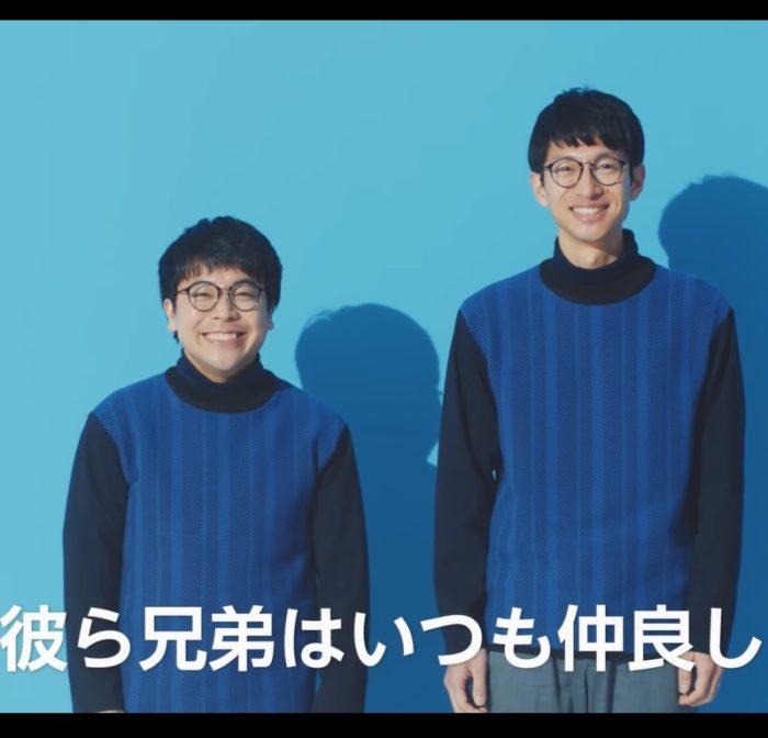きづき  安井達郎 ミキ CM