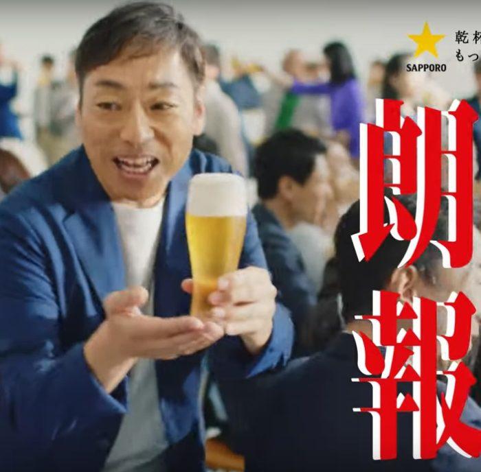 香川照之 麦とホップ CM