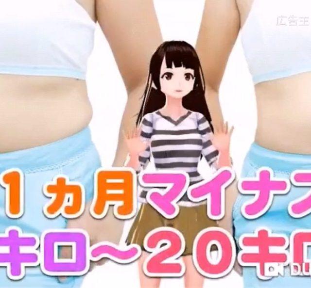 広告 うざい ダイエット 【☓】思わずスマホをブン投げたくなるほど「ウザい広告」7選