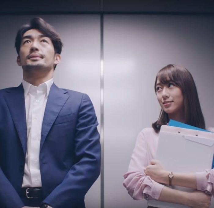 大谷亮平 大須賀あみ サクセス CM