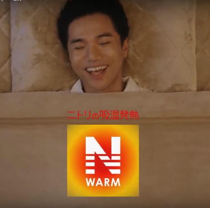 清水伸 ニトリ CM