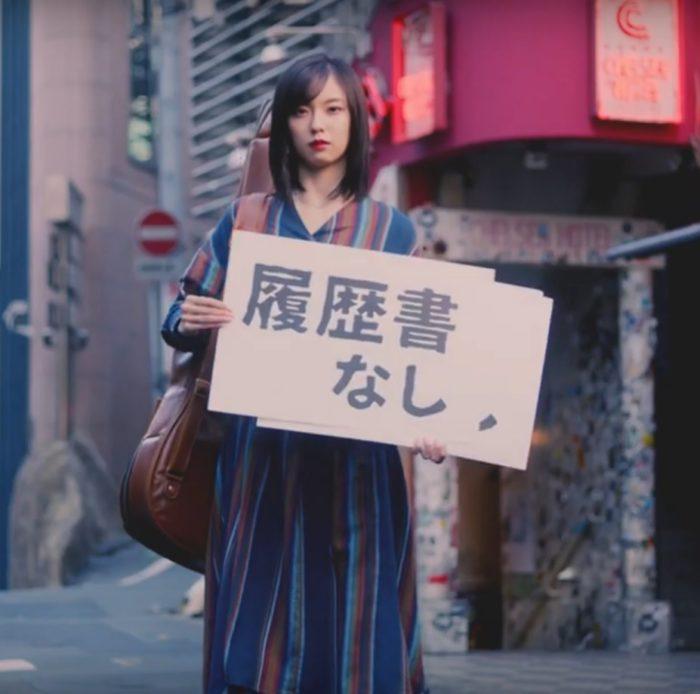 加藤小夏 ショットワークスコンビニ CM