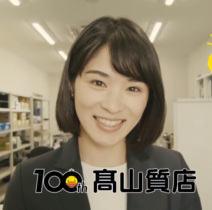 木村雪乃 高山質店 CM