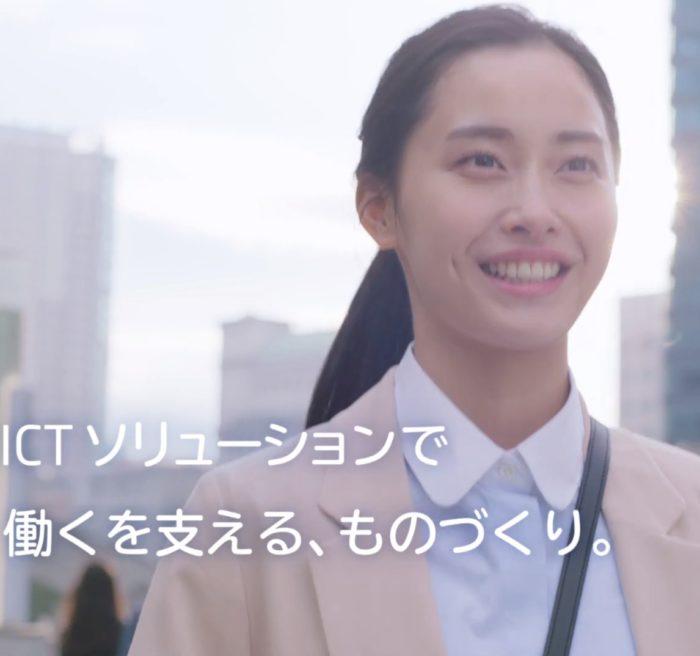 早坂風海 NECプラットフォームズ CM